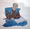 Kumazawa_banzan